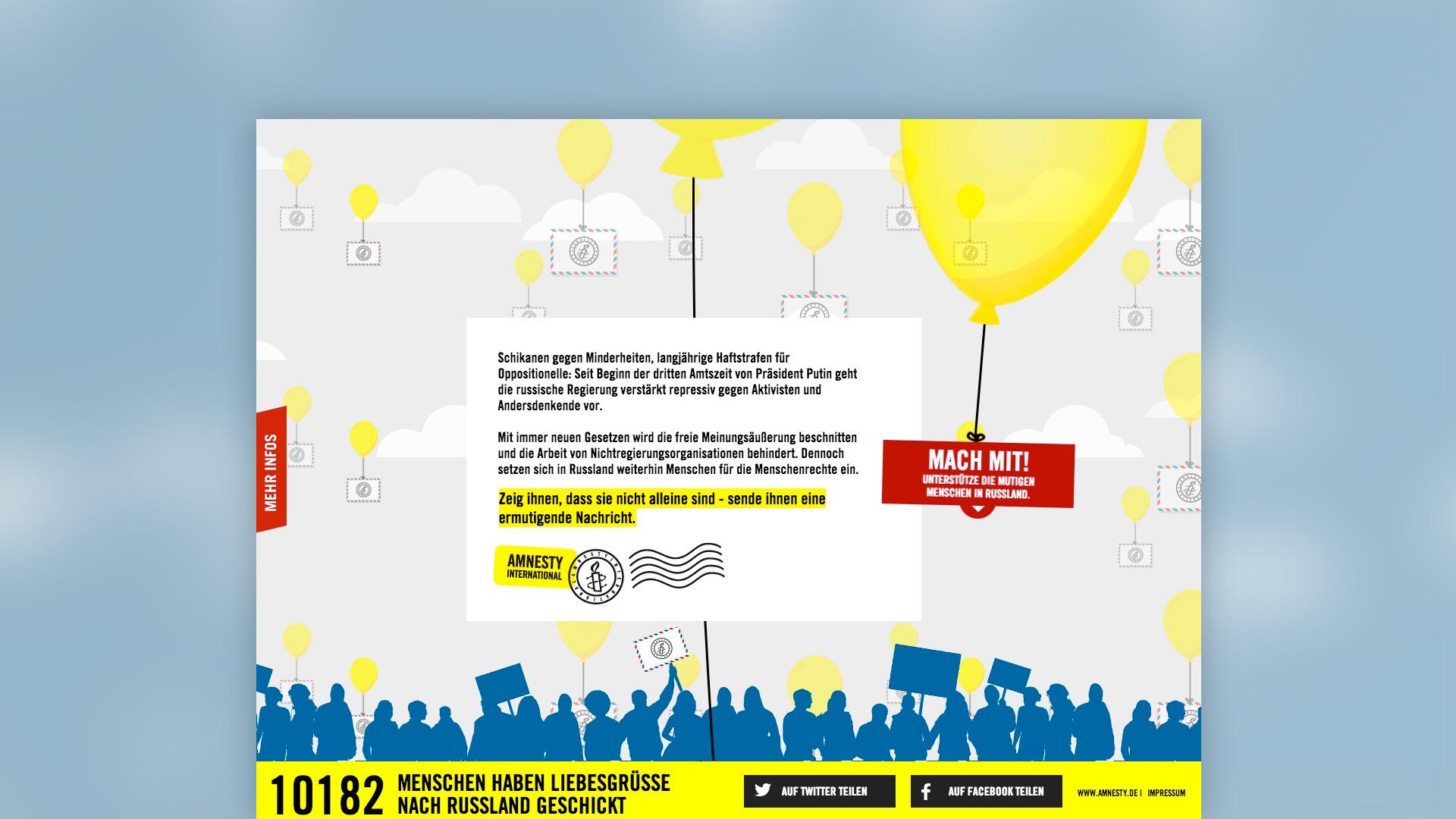 weitere Informationen zur Kampagne