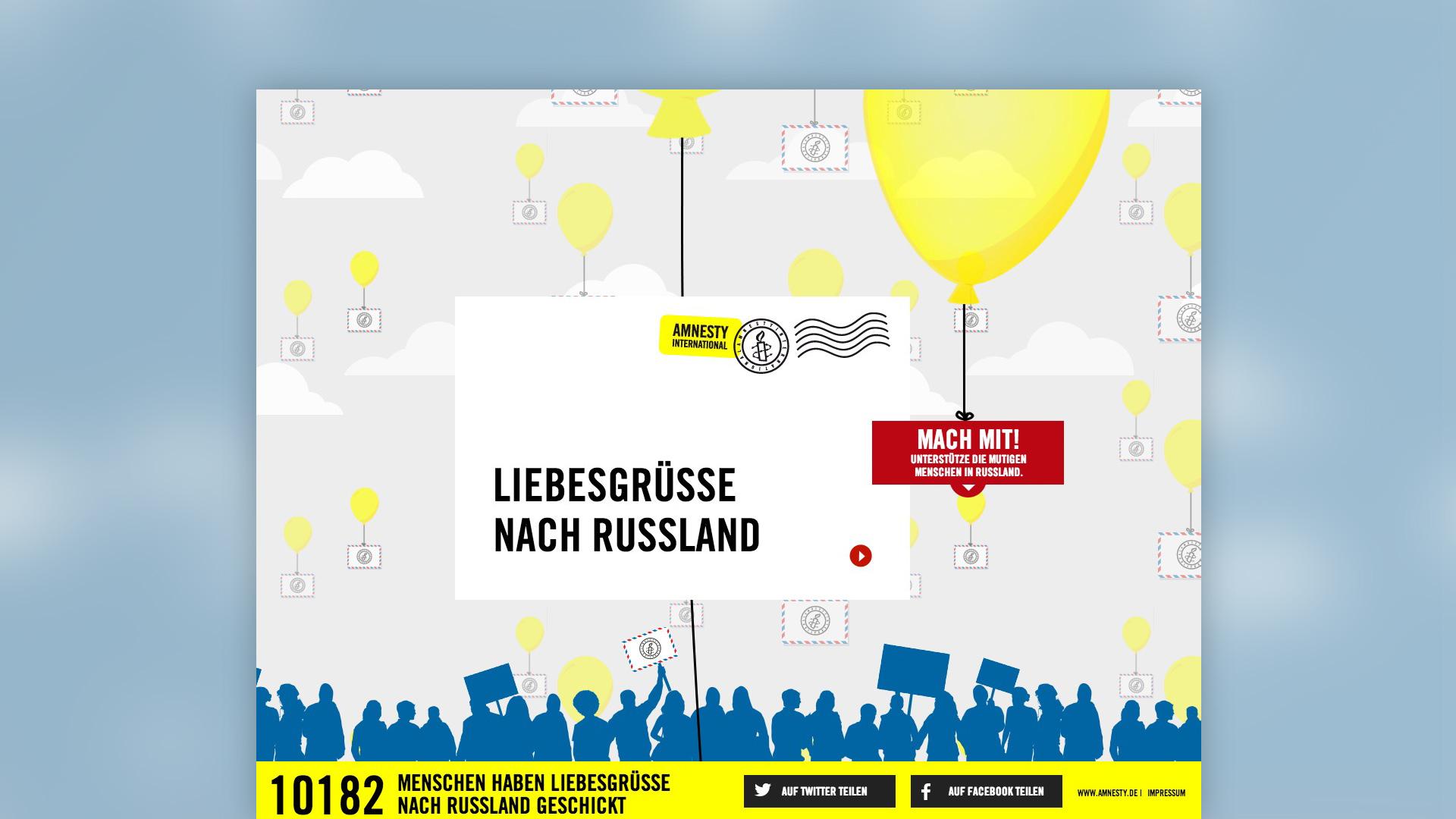 Kampagnen Startseite mit Luftpostanimation
