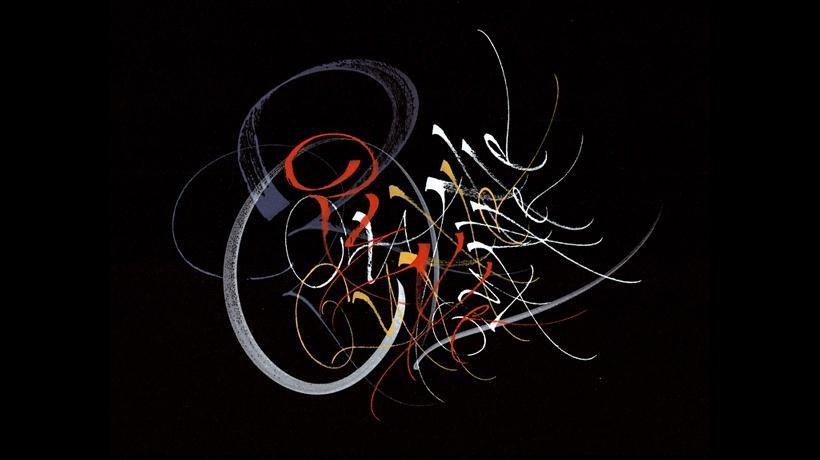 Der Reiz der individuellen Handschrift - individuelle Kalligrafie