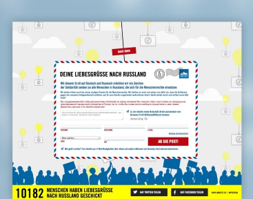 Formular zum Teilnehmen an der Kampagne